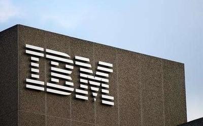 IBM捐款200萬元 支持新型冠狀病毒疫情的防控工作