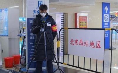 北京地鐵自1月31日首班車起 啟動全線網進站測溫工作