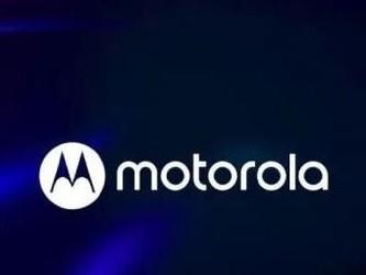 摩托羅拉5G新機曝光 搭載驍龍865將于MWC 2020亮相