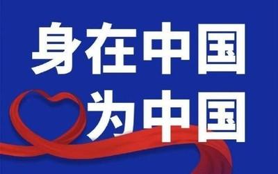 中国三星捐款3000万元 用于抗击新型冠状病毒肺炎