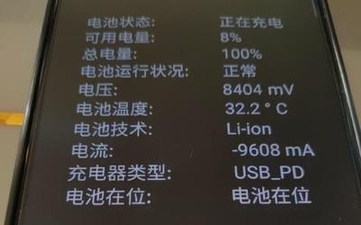 努比亚倪飞?#36141;?#39764;5G手机充电图 100W快充要量产了?