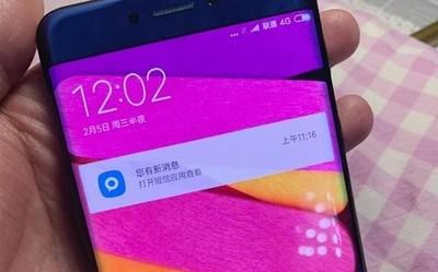"""小米6还有""""隐藏彩蛋Pro版本""""?四曲面屏+压感按键"""