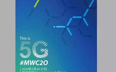 中兴手机参展MWC 2020:最新5G系列化终端将亮相