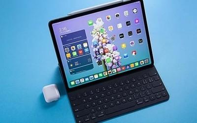快来解锁更多灵感!让iPad成为你的远程办公利器