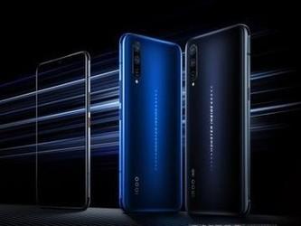 vivo新旗舰跑分曝光 配骁龙865或为新一代iQOO手机