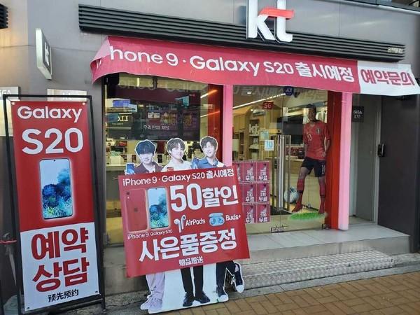 三星S20(和iPhone 9)在韩国开启预约