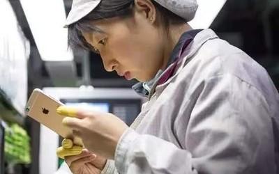 郑州富士康员工上岗仅10% iPhone供货可能受到威胁