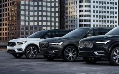沃尔沃汽车和吉利汽车筹划整合 组建全球企业集团