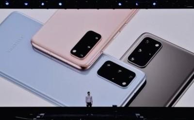 早报:三星S20系列正式发布 全新折叠屏手机如期亮相