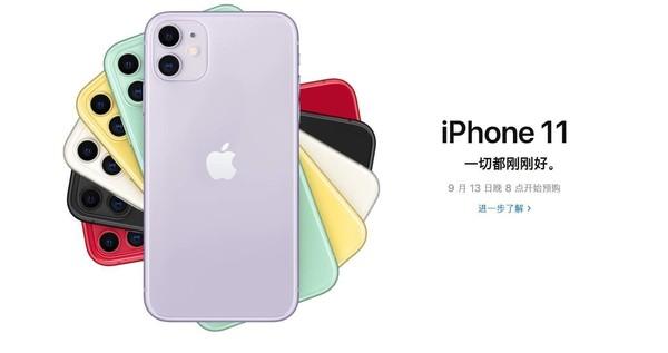 曲面苹果美元|分析师看好苹果推出曲面屏 预测市值将达到1万亿美元