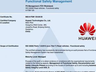 新起点 华为MDC智能驾驶计算平台通过ISO 26262认证