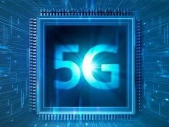 泰国监管机构拍卖5G牌照 总额32亿美元今年正式商用