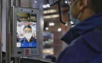 全国首个公交人脸识别测温仪投入试运行 快速且准确