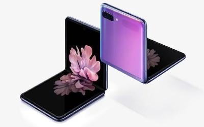三星Galaxy Z Flip先行者计划公布:2月20日限量开抢