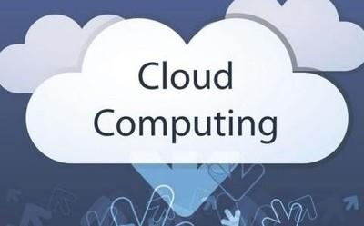 IDC发布云计算市场十大预测 多云和云原生将成主流
