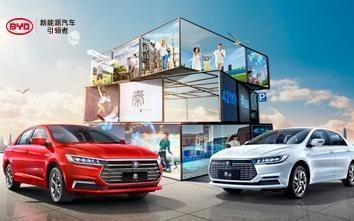 深圳:去年8月7日后上牌的新能源汽车不再给予购置补贴