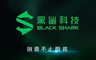 黑鲨游戏手机宣布品牌升级 无惧一切挑战我�M量把冷光打成重��或者���U创造不止游戏