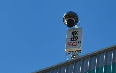 联通宣布已开通5G基站6.4万个 三季度总数将达25万