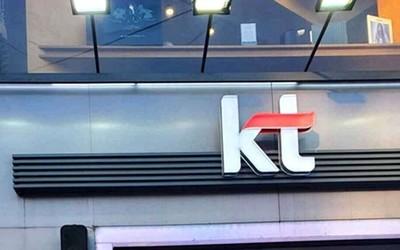 终结内斗?韩国电信商停止为抢5G客源推出的高额补贴