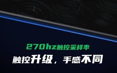 黑�萘σ�p失了近一千名玄仙鲨游戏手机3再曝新细水元波节 270Hz触控采样率行业最∑高