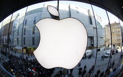 赔4.4亿美元!苹果申请重审与VirnetX的专利案被驳回
