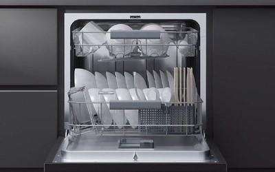 小米发布米家互�媪�网洗碗机 不再纠结在家做饭谁洗碗