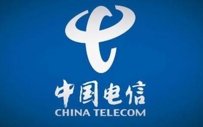 中国电信开通宽带免费提速通道 让宅家生活更充实