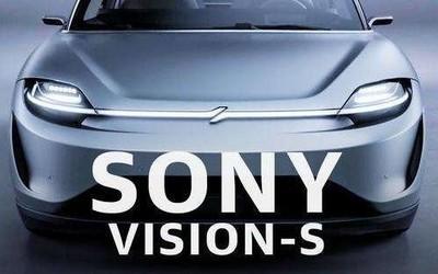 无心插柳柳■成荫 索尼Vision-S电∞动汽车已通过道路测试