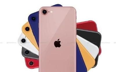 """最""""五颜六色""""的iPhone 9要来了?据说它会是2020真香"""