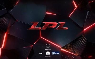 定了!2020年英雄联盟LPL春季赛3月9日线上恢复开赛
