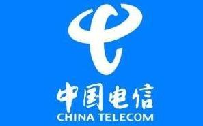 暖心时刻 中国电信为爱充值致敬援鄂抗疫医护人员