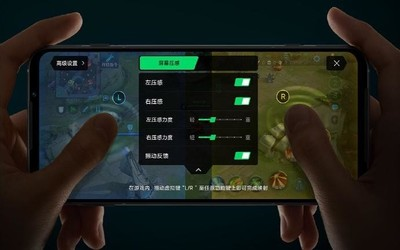 騰訊黑鯊游戲手機3升級屏幕壓感3.0 支持雙區壓感