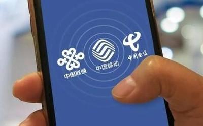 央视新闻曝光河南宁夏携号转网难:工信部出手整改