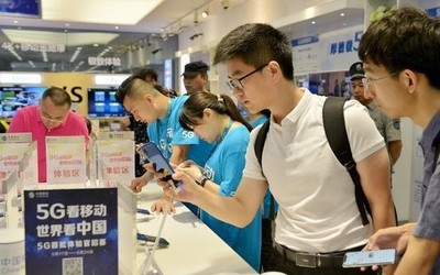 早报:广东移动5G手机客户破百万 iQOO一周年有惊喜