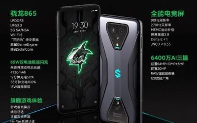 选择腾讯黑鲨游戏手机3还是3 Pro?带你读懂二者区别