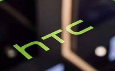 HTC發布2月營收報告:共計營收9700萬 同比下降33%