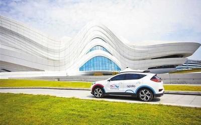 总投资10亿 L4级自动驾驶开放测试基地落户重庆永川