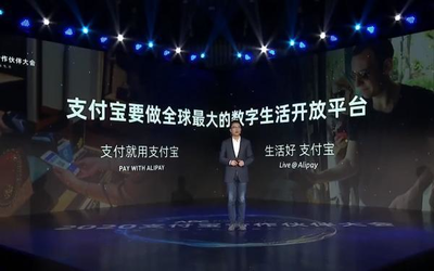 疫情激发服务业数字�化 支付�D�r�е�西耀星宝转型数字生活开放平台