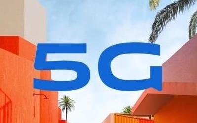 vivo S6正式官宣:双模5G强劲性能 刷新对快的认知