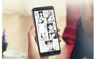 海信双屏手机A6限时秒杀 墨水屏带来纸质书般体验