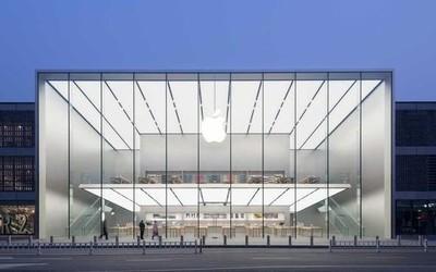 苹果中国大陆零售店已全部开门营业 但营业时间缩短