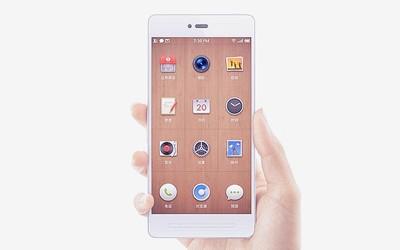 """罗永浩回应""""史上最好看的智能手机"""" 答案跟你的一样吗"""