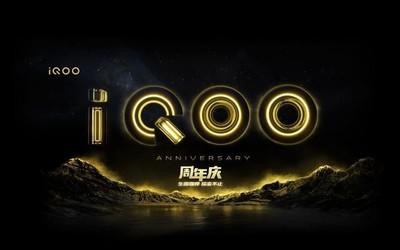 生而强悍探索不止iQOO周年庆到来 iQOO 3只要3598起