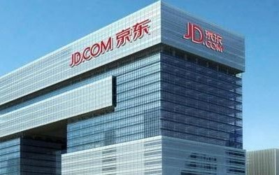 京东宣布20亿美元股票回购计划 使用自有资金回购