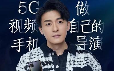 孙艺洲!中兴手机5G先锋体验官公布 还有新机亮相