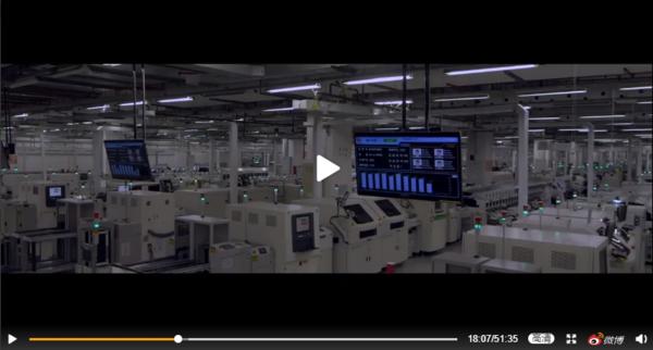 荣耀手机的智慧化自动生产车间