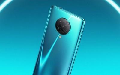 """官方确认Redmi K30 Pro没有高刷新率 """"其他料很足"""""""