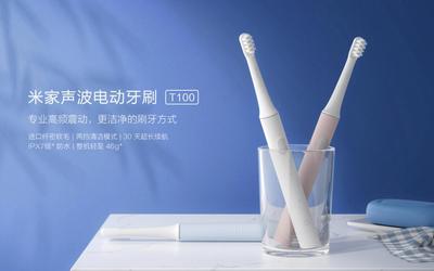 小米商城好评破百万 米家声波电动牙刷T100引领新时代