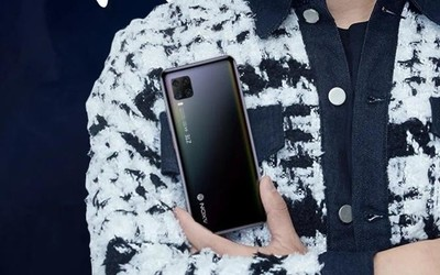 中兴AXON 11手机正面曝光 骁龙865+水滴屏幕设计?