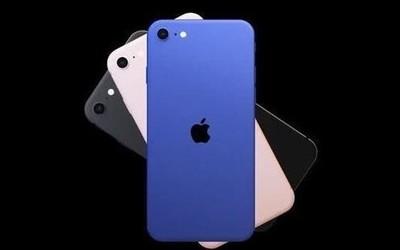 �W��iPhone 9已投入大�模�A段 �@�商�⒃诠倬W◆亮相?